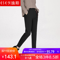 Yiyang women's pants 2018 autumn and winter new elastic waist nine points harem pants female loose pipe radish banana casual pants