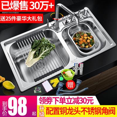 厨房304不锈钢套餐一体成型洗菜盆