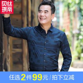 新款爸爸衬衫男长袖中年男装30-50春秋款薄衬衣男中老年休闲衬衫