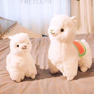 羊驼公仔可爱毛绒玩具小抖音美国布娃娃女小号玩偶papi酱同款小羊
