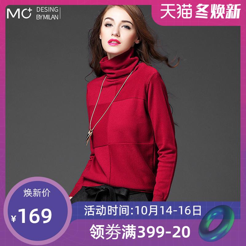 沫加高领内搭红色毛衣女2019秋冬新款长袖可外穿堆堆领打底针织衫