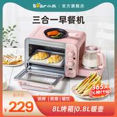 小熊早餐机多功能电烤箱烤面包机电暖壶多士炉三合一早餐神器家用