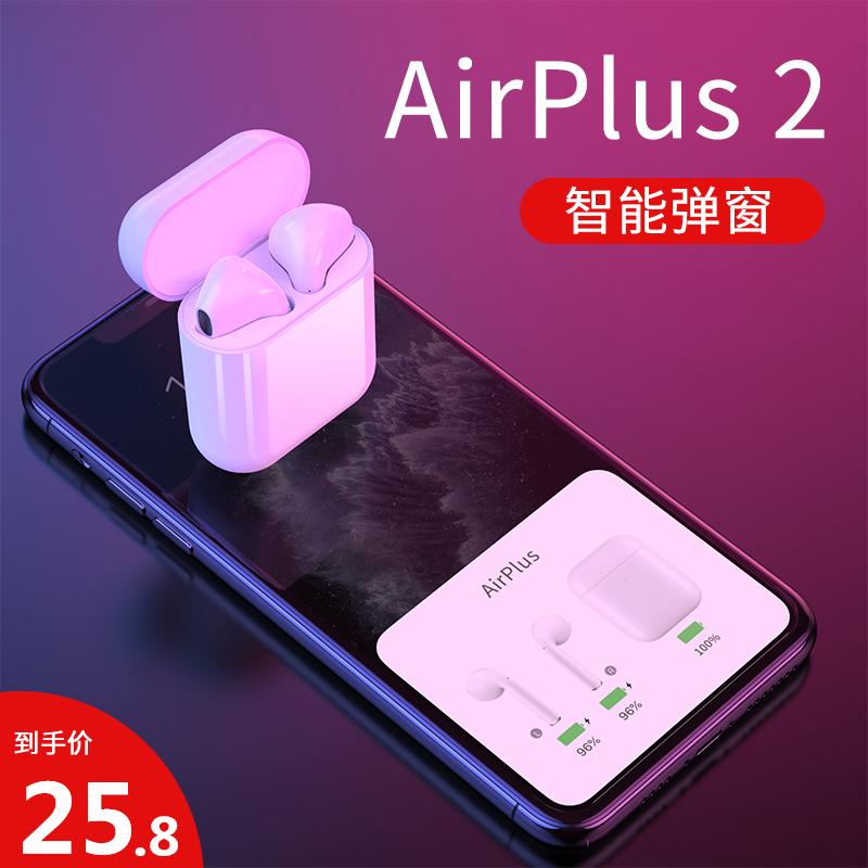 真无线耳机苹果vivo华为oppo小米 8p质量好不好