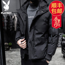 Playboy winter cotton jacket, men's leisure, warm hat jacket, fashionable personality, short style and thick men's cotton jacket