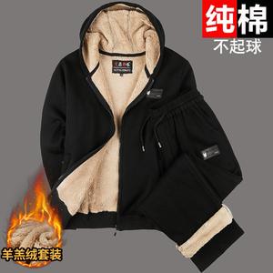 中老年运动套装男士秋冬纯棉运动服加绒加厚外套羊羔绒休闲套装男