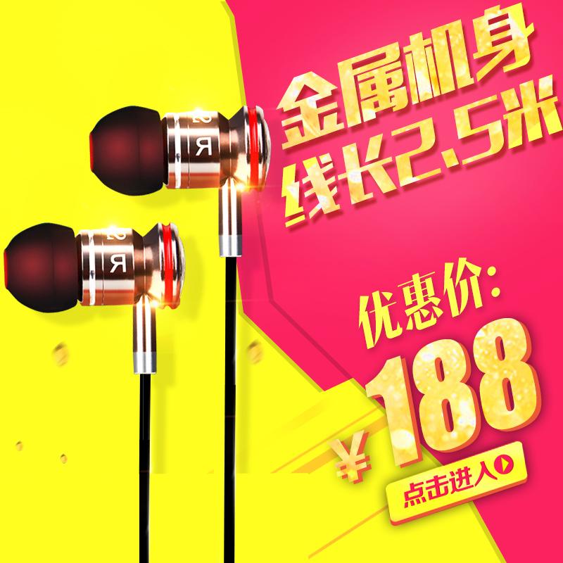 ISK SEM5S 耳机好不好用,评价如何
