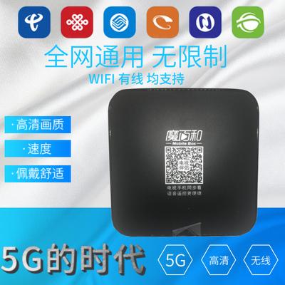 烽火HG680-KA藍牙語音4K高清四核5G雙頻wifi安卓網絡機頂盒魔百和