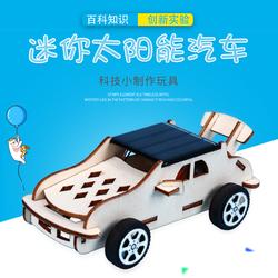 diy科技小制作手工发明太阳能汽车科教材料创客stem拼装玩具模型