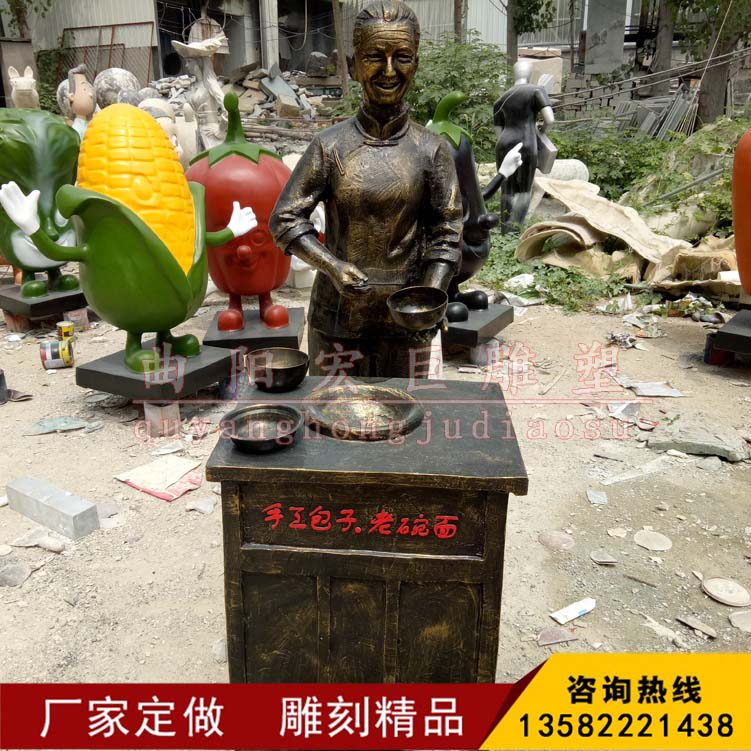 Spot FRP old city street small face sculpture sold early face restaurant door city character model welcome
