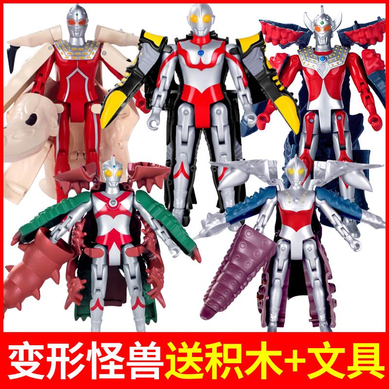 Ultraman игрушки Артикул 584252321937