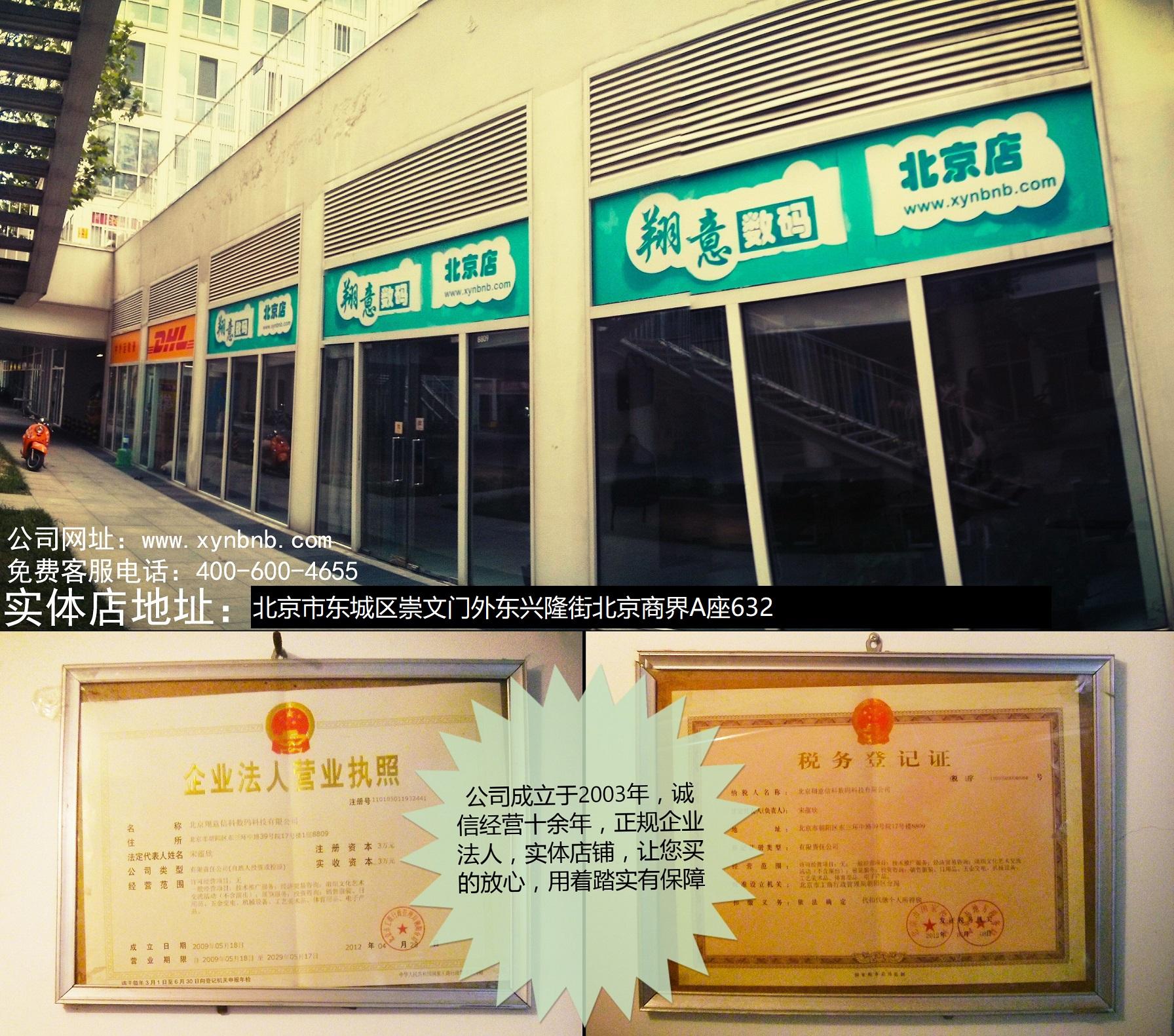 翔意�荡a 北京���w店ThinkPad T480 T480s T470p港行 ��行