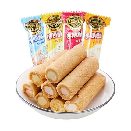 徐福记卷心酥350g夹心蛋卷威化酥心卷饼干休闲小吃儿童散装零食