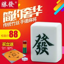 胜发中号大号42-44广东四川家用麻将牌一级手搓手打抖音桌布包邮