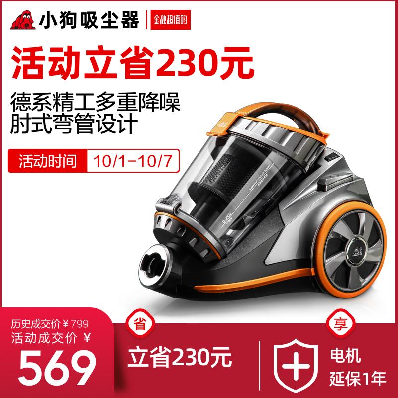 限时秒杀小狗吸尘器家用静音小型迷你床铺除螨强力大功率地毯吸尘机D-9005
