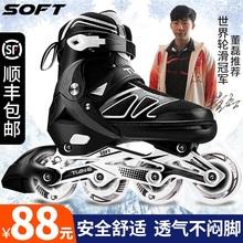 溜冰鞋成年成人大学生旱冰直排轮滑冰鞋男女初学者儿童全套装专业