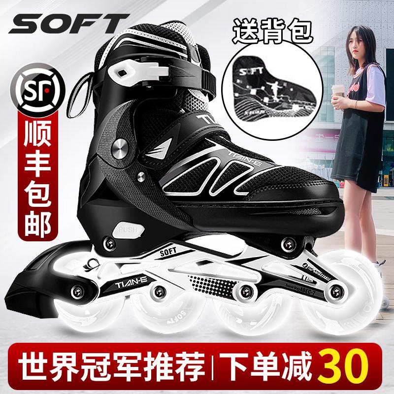 溜冰鞋成人旱冰轮滑鞋成年全套装初学者男女大学生专业中大童儿童