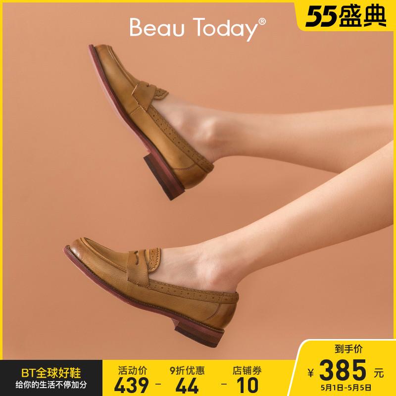 beautoday2021春秋新款平底小皮鞋
