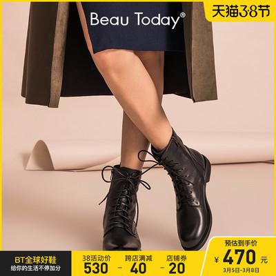 BeauToday马丁靴女秋冬靴子鞋子女2020新款短靴英伦风平底中筒靴