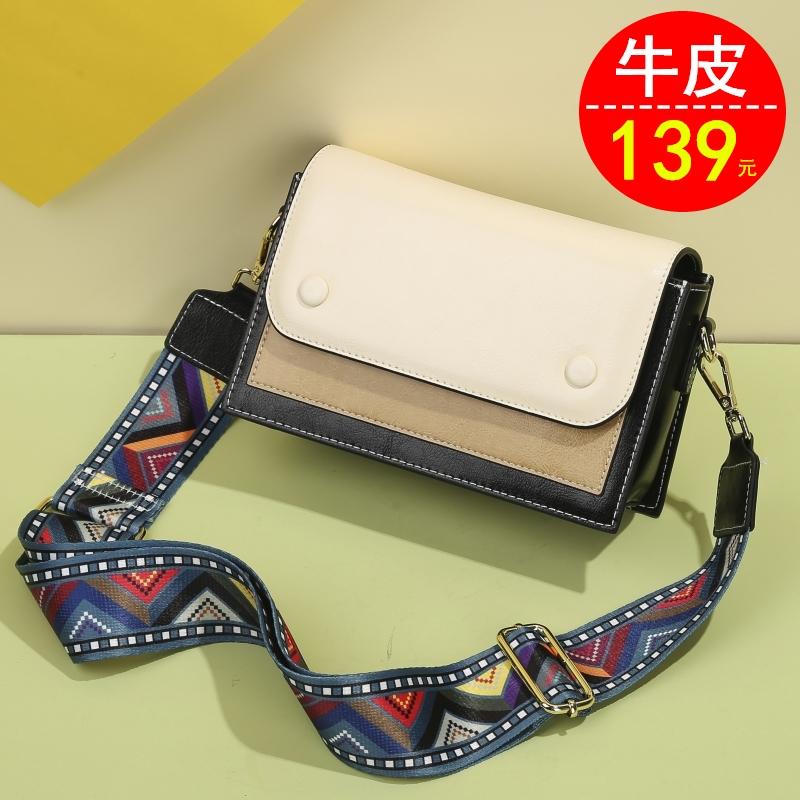 Кожаные сумки Артикул 591377369337