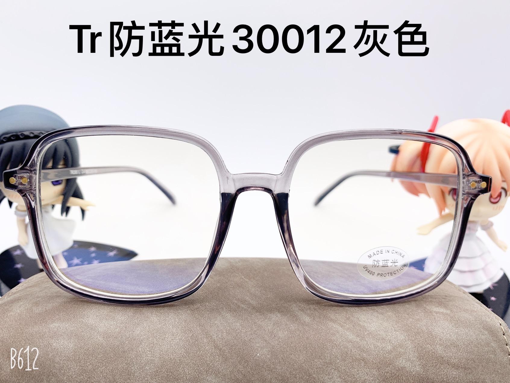 网红TR全框眼镜内有2款近视镜防蓝光非球面超薄30012-30023男女