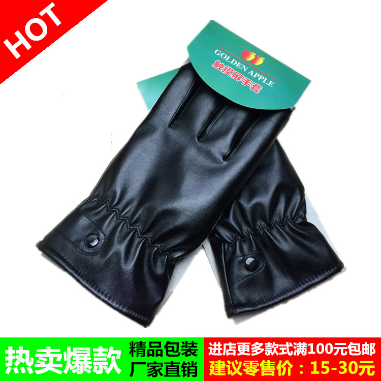 Touch screen leather gloves wholesale mens and womens winter thickening Korean manufacturers direct mail Black Warm simulation