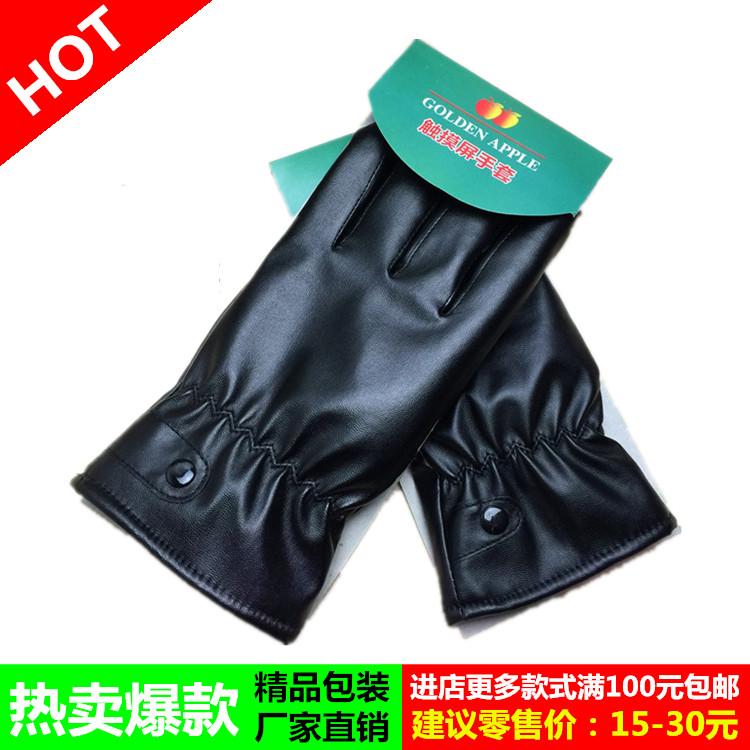 触摸屏皮手套批发男女冬季加厚韩版厂家直销包邮 黑色保暖仿真