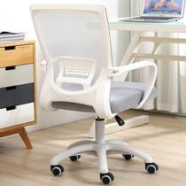 弓形旋轉電腦椅懶人家用現代簡約網吧網布單人靠椅辦公椅子職鄖