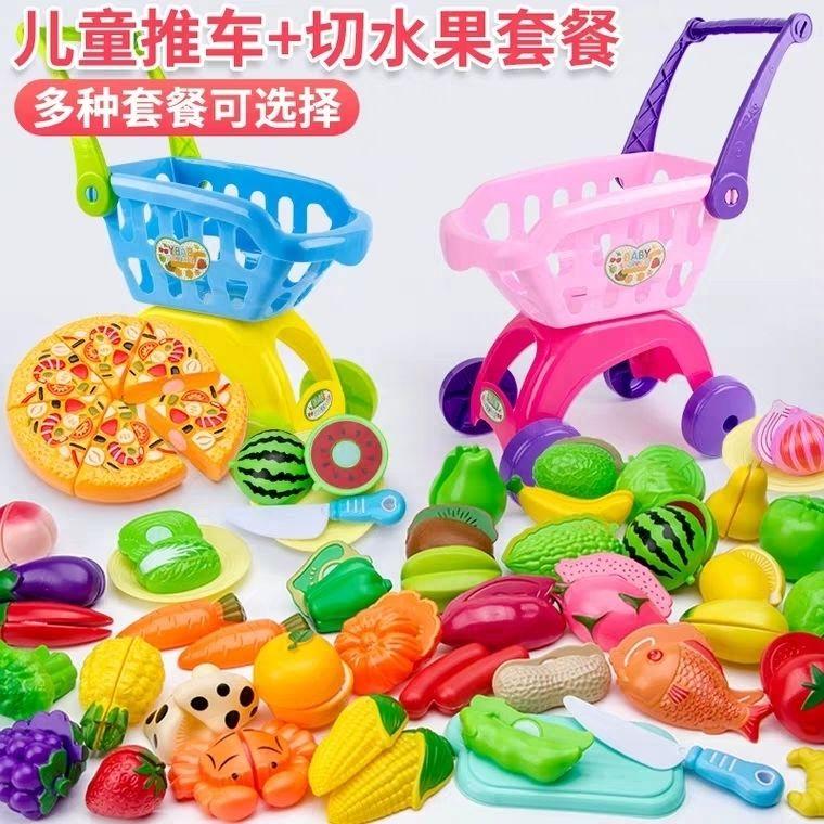 Игрушечные продукты / Детские игрушки Артикул 612245780246