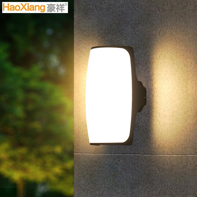 LED户外壁灯防水室外壁灯外墙灯别墅庭院灯具家用大门阳台露台10-11新券