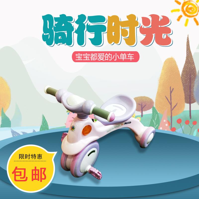 Детские коляски Артикул 580177478108