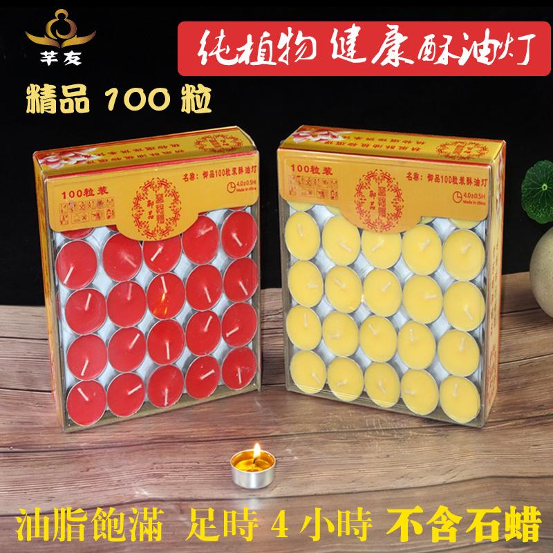 Масленные свечи Артикул 567901854206