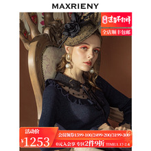 Maxrieny2020 spring new knitting annual meeting dress mesh skirt small fragrant fairy skirt two piece party