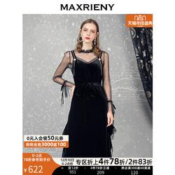 maxrieny复古黑色气质两件女连衣裙