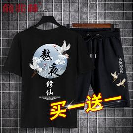 中国风套装男 夏季休闲运动大码胖子加肥加大国潮纯棉男装短袖T恤