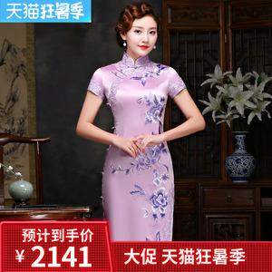 重磅真丝绣花旗袍端庄气质高档长款旗袍裙2020新款显年轻