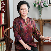 Silk fragrant cloud gauze mother-in-law's jacket, grandmother's summer dress, Middle-Sleeve shirt, middle-aged and old women's dress, silk old people's dress