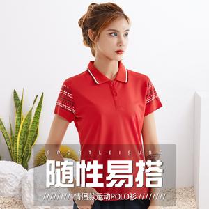 翻领速干T恤 女夏季薄款冰丝2020大红色短袖polo衫男士速干衣定制