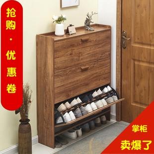 超薄鞋柜17cm经济型家用门口多功能组装简约现代门口翻斗式小鞋柜