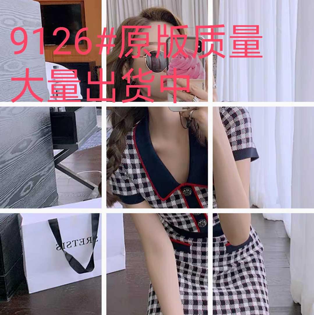 子晴直播上新 3/30 20:00 可甜可咸 精致小香风格子v领网格连衣裙