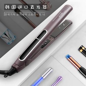 韩国电夹板直发卷发两用家用型拉直运板夹熨棒美发理发店专用神器