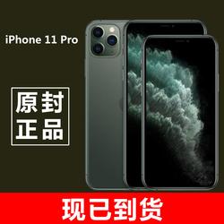 现货Apple/苹果 iPhone 11 Pro Max 港版 国行全新原封双卡全网通