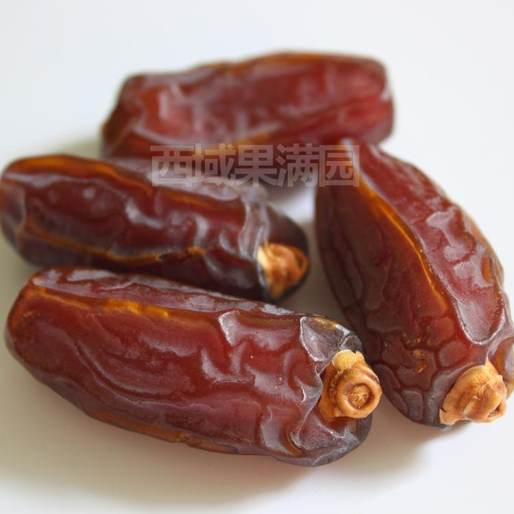 阿联酋黑椰枣500g沙特阿拉伯黑椰枣椰枣包邮蜜枣新疆特产干果散称