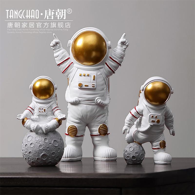 北欧创意宇航员小摆件现代太空人