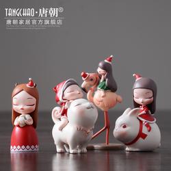 唐朝家居 圣诞新年节日贾晓鸥白夜童话Q版摆件装饰 生日礼物礼品