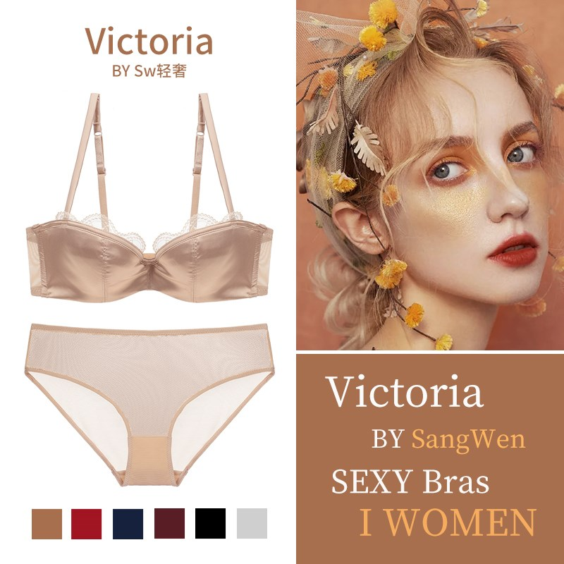 Victoria Lace Sexy Lingerie thin Strapless traceless smooth secret gathering upper support set bra