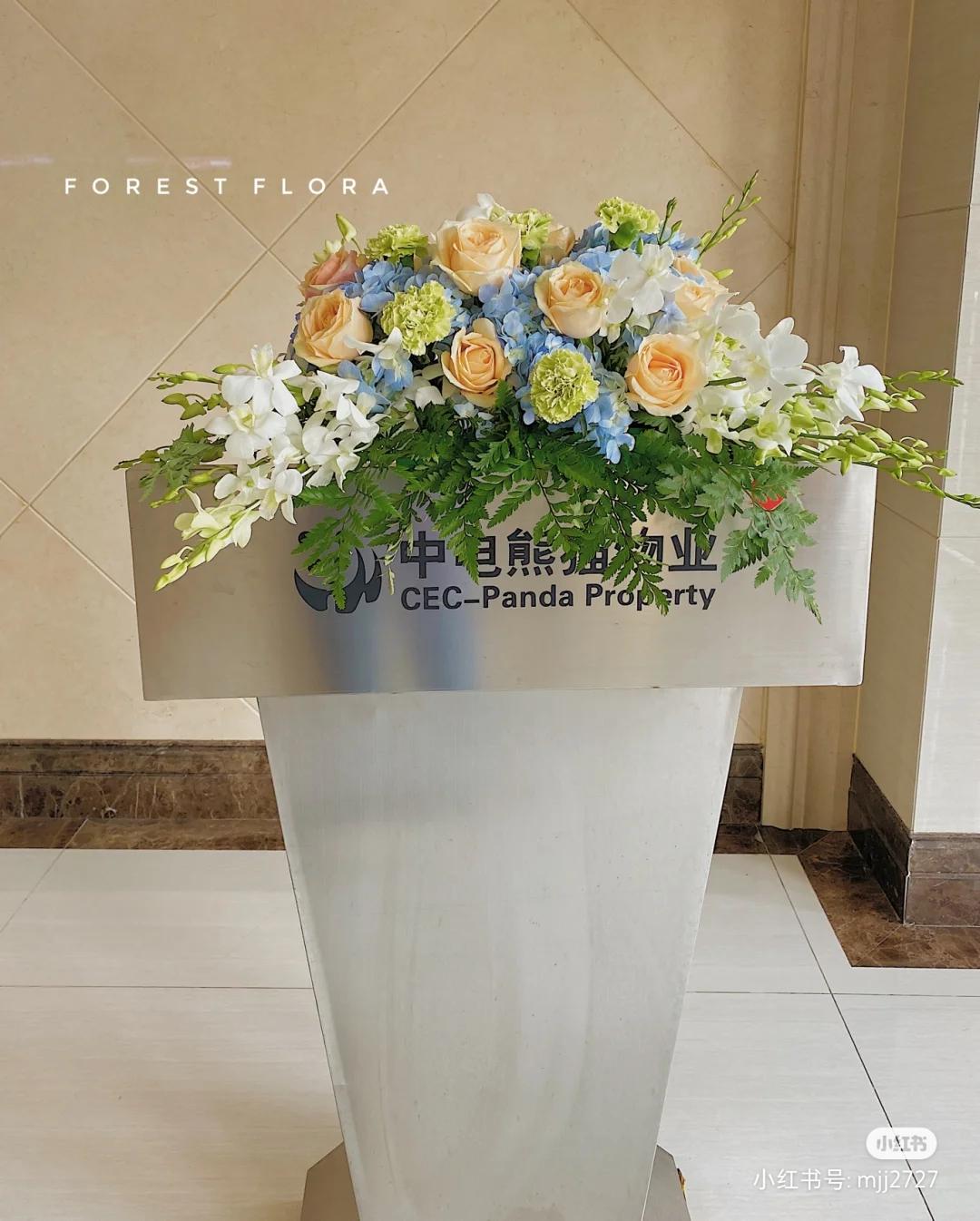 武汉念荷鲜花