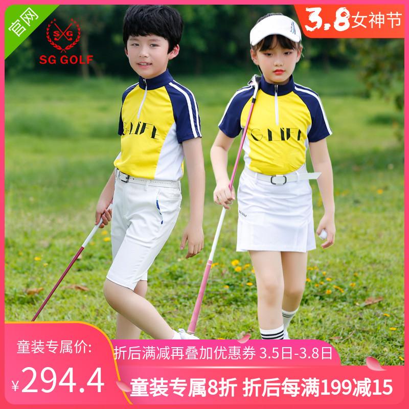 Спортивная одежда для детей Артикул 572823364049