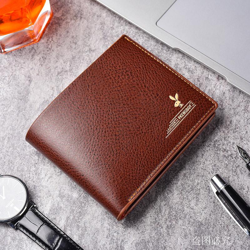 新男士钱包男短款钱包横款软皮青年卡包超薄钱夹学生皮夹子韩版潮