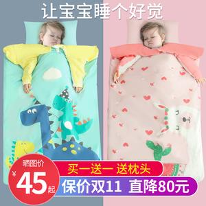婴儿睡袋儿童秋冬季纯棉加厚宝宝秋冬款防踢被神器中大童四季通用
