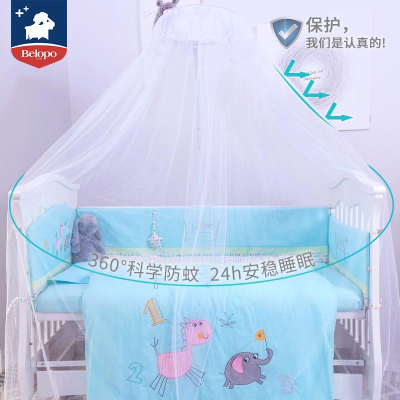 貝樂堡嬰兒床蚊帳夾床式兒童落地蚊帳帶支架新生兒 嬰兒蚊帳罩